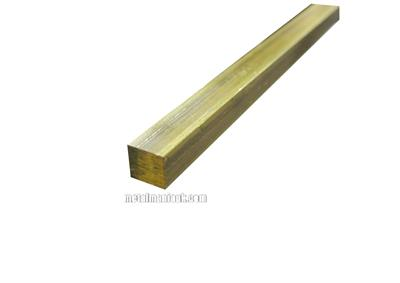 Buy Brass square bar CW614N CZ121 5/16