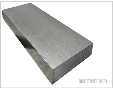 Buy Bright mild steel flat bar 70mm x 20mm Online