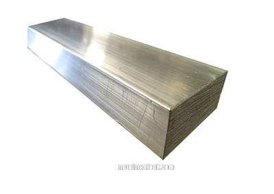 Buy Aluminium flat bar 2 (50.8mm) x 3/4(19.05) Online
